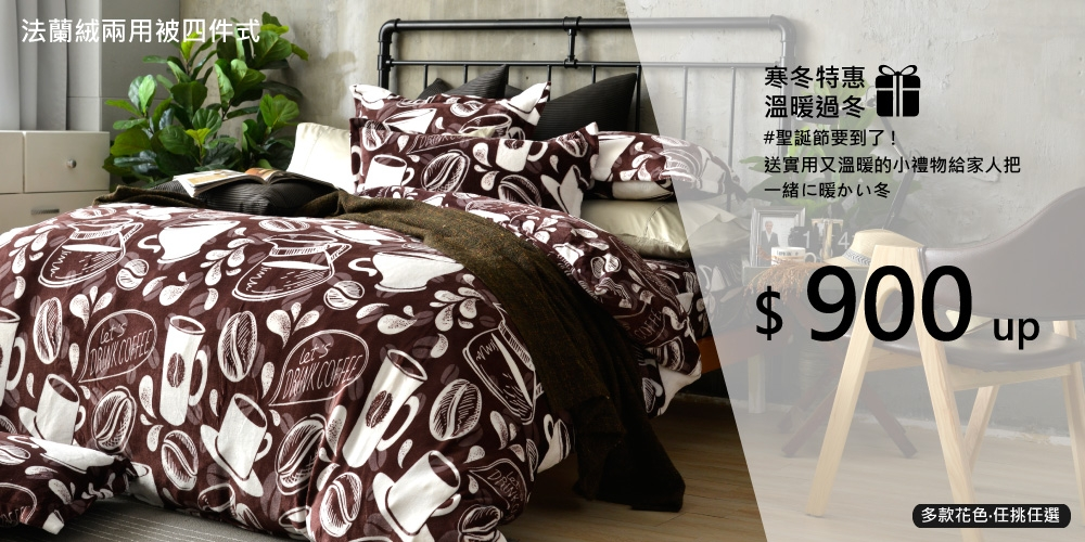 寢具床組.保潔墊