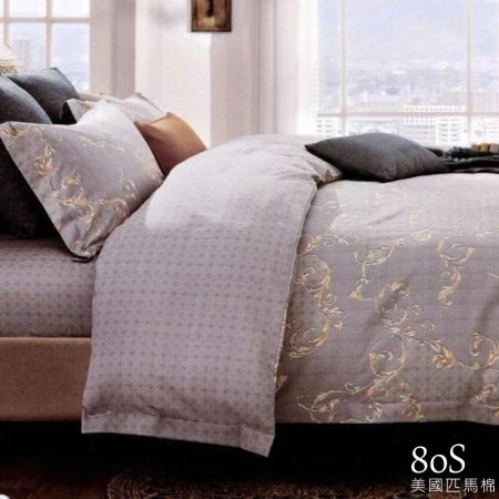 100%美國頂級80S匹馬棉八件式床罩組《西蒙》