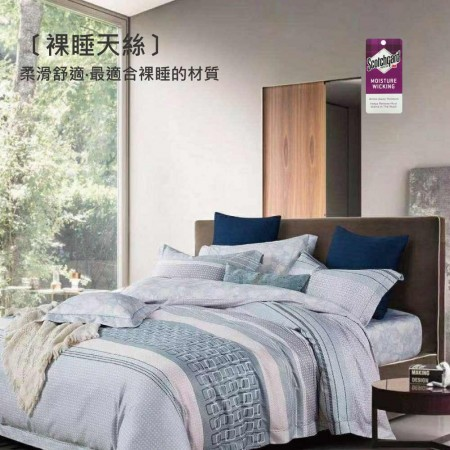 3M專利吸濕排汗X最適合裸睡的材質-裸睡天絲兩用被床包組《夢語》