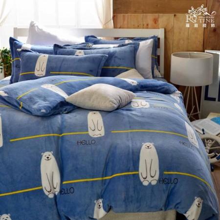 冬季聖品·保暖舒適·法蘭絨鋪棉兩用被四件式《哈囉熊熊》