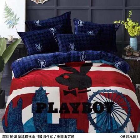 保暖舒適·PLAYBOY正版授權‧法蘭絨鋪棉兩用被四件式《倫敦風采》