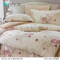 100%頂級奧地利純天絲床罩組八件式 《A070》