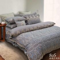 100%美國頂級80S匹馬棉八件式床罩組《波卡拉》