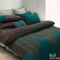 100%美國頂級80S匹馬棉八件式床罩組《摩黛絲》