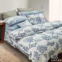 100%美國頂級80S匹馬棉八件式床罩組《麥迪娜》