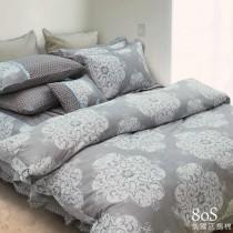 100%美國頂級80S匹馬棉八件式床罩組《巴約納》