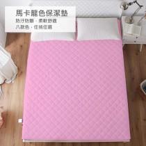 防汙抗髒·馬卡龍柔軟保潔墊·枕套-粉色