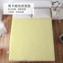 防汙抗髒·馬卡龍柔軟保潔墊·枕套-黃色