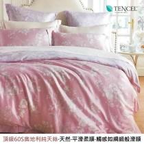 頂級60支100%奧地利純天絲床罩組八件式《幽蘭》