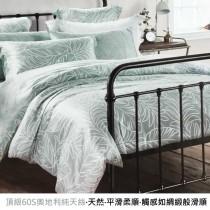 頂級60支100%奧地利純天絲床罩組八件式《黛秋》