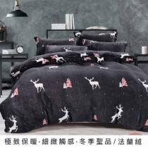 冬季聖品·保暖舒適·法蘭絨鋪棉兩用被四件式《聖誕麋鹿》