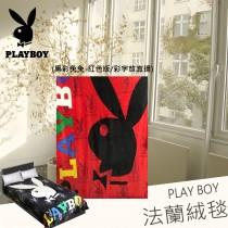 多功能萬用毯‧能鋪能蓋超保暖《紅彩兔兔》