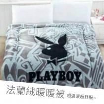 PLAY BOY暖暖被,溫暖厚實《民族兔兔》