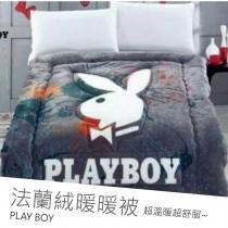 PLAY BOY暖暖被,溫暖厚實《潑彩兔兔》