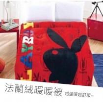 PLAY BOY暖暖被,溫暖厚實《紅彩兔兔》