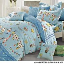 100%精梳棉床罩六件式《塗鴉貓咪》