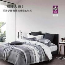 3M專利吸濕排汗X最適合裸睡的材質-裸睡天絲兩用被床包組《絲慕》
