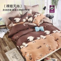 3M專利吸濕排汗X最適合裸睡的材質-裸睡天絲兩用被床包組《溫馨草原》
