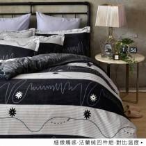 冬季聖品·保暖舒適·法蘭絨鋪棉兩用被四件式《對比條紋》