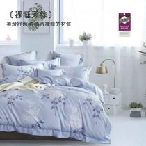 3M專利吸濕排汗X最適合裸睡的材質-裸睡天絲兩用被床包組《夏日庭榭》