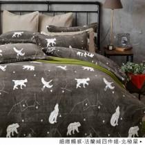 冬季聖品·保暖舒適·法蘭絨鋪棉兩用被四件式《北極星》