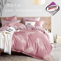 3M吸濕排汗X裸睡天絲床罩組《洛絲-粉》