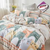 3M吸濕排汗X裸睡天絲床罩組《小聚會》