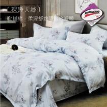 3M吸濕排汗X裸睡天絲床罩組《夢漫》
