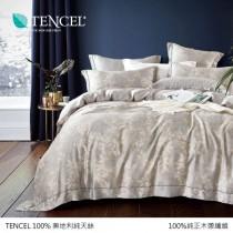 100%頂級奧地利純天絲床罩組八件式《E-021》