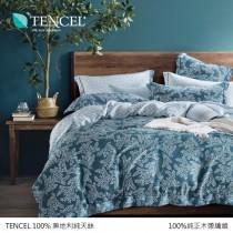100%頂級奧地利純天絲床罩組八件式《E-023》