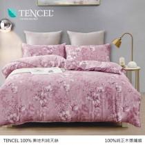 100%頂級奧地利純天絲床罩組八件式《E-028》
