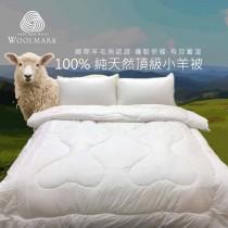 100%純天然小羊被《雙人 / 單人》