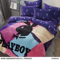保暖舒適·PLAYBOY正版授權‧法蘭絨鋪棉兩用被四件式《彩格時尚》