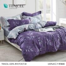 100%頂級奧地利純天絲床罩組八件式《R-021》